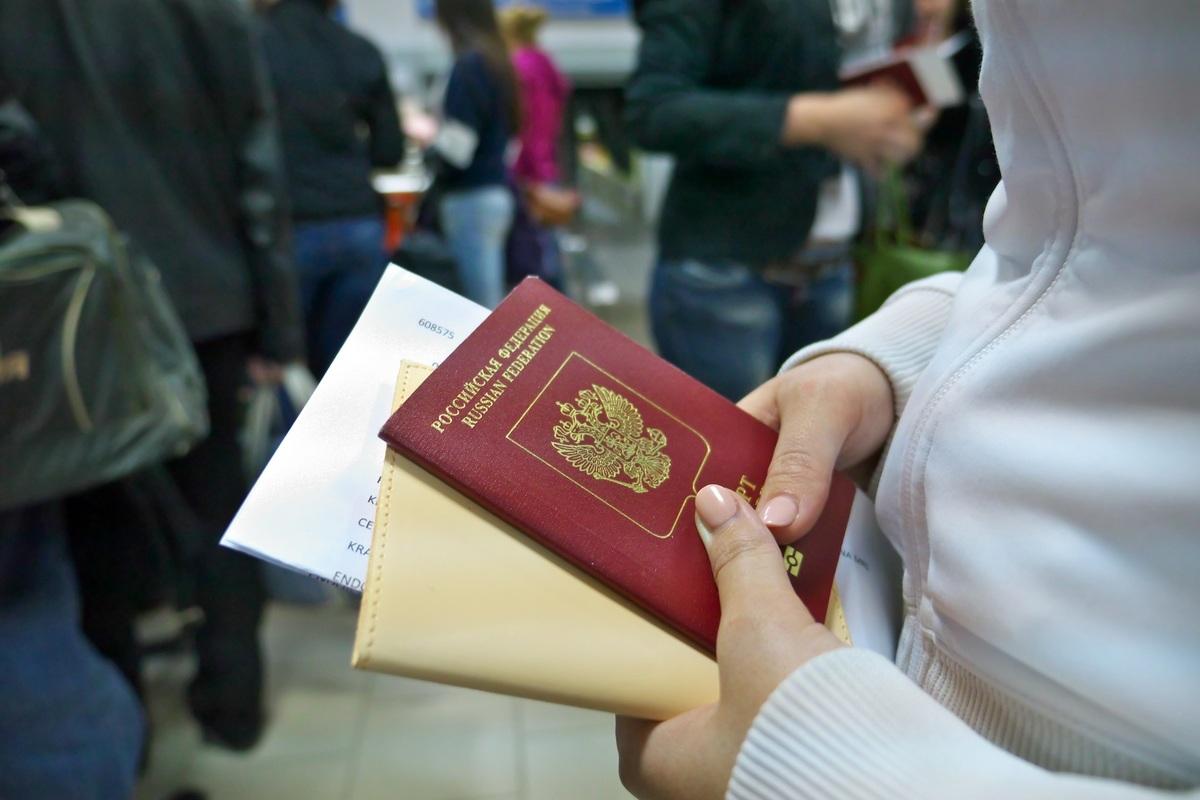 Отдел Миграции МВД России