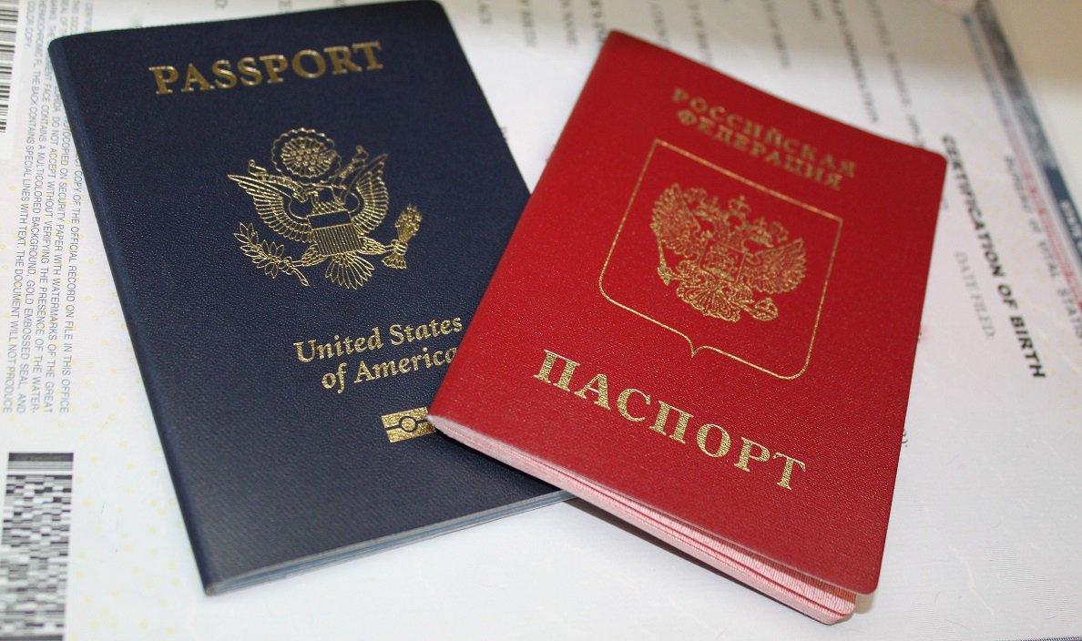 двойное и второе гражданство