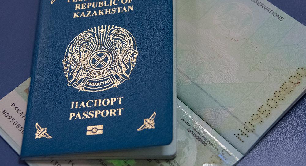гражданство Казахстана получение