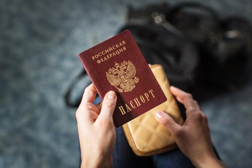 гражданство рф для беженцев