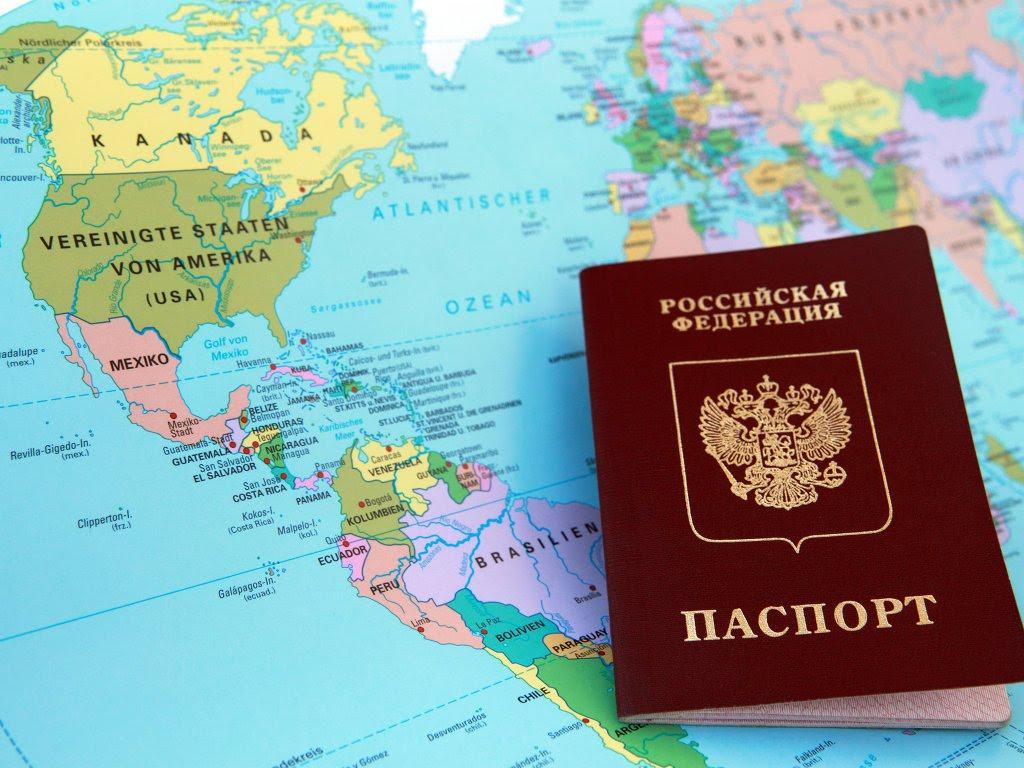 Изображение - Как получить гражданство рф для снг grazhdanstvo-rf