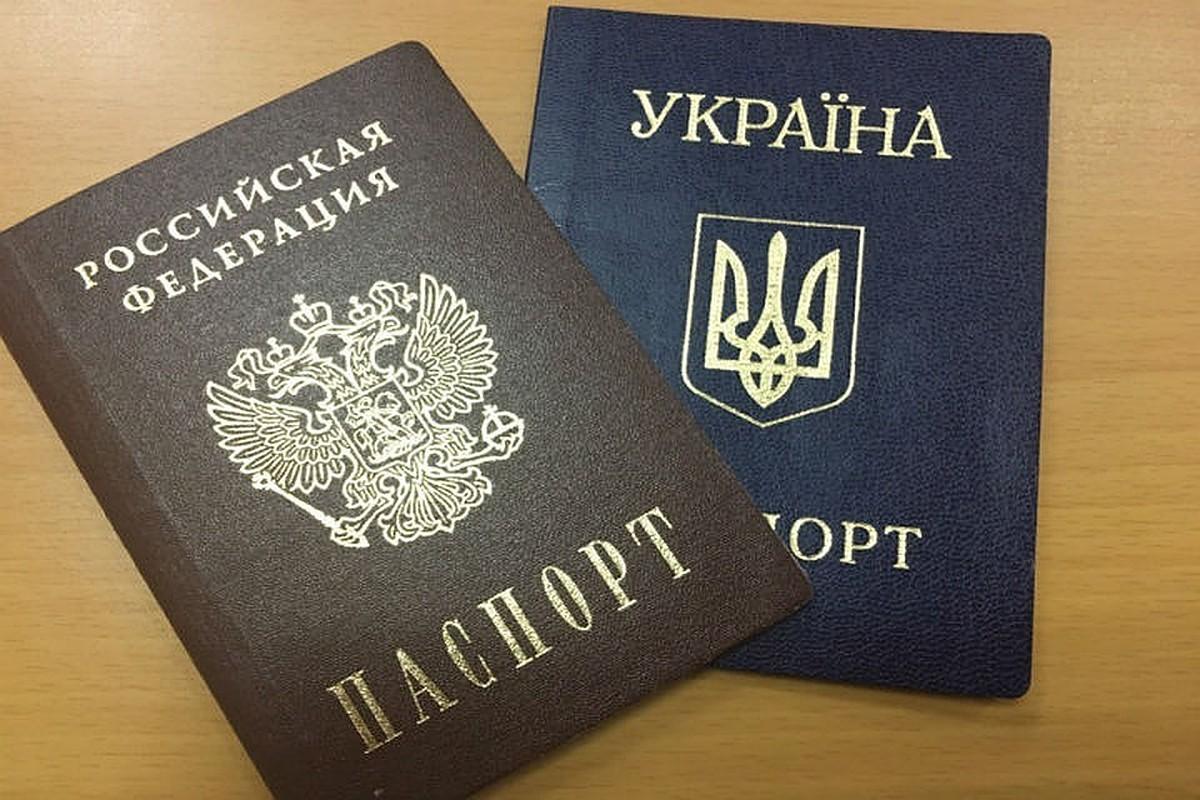 информация о гражданстве