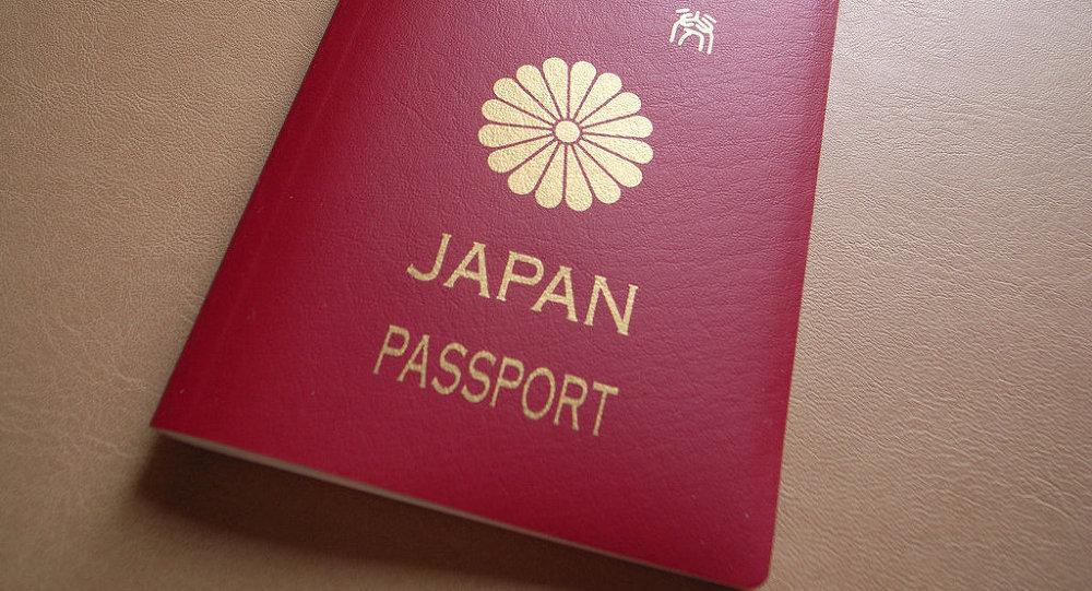 оформление гражданства в японии