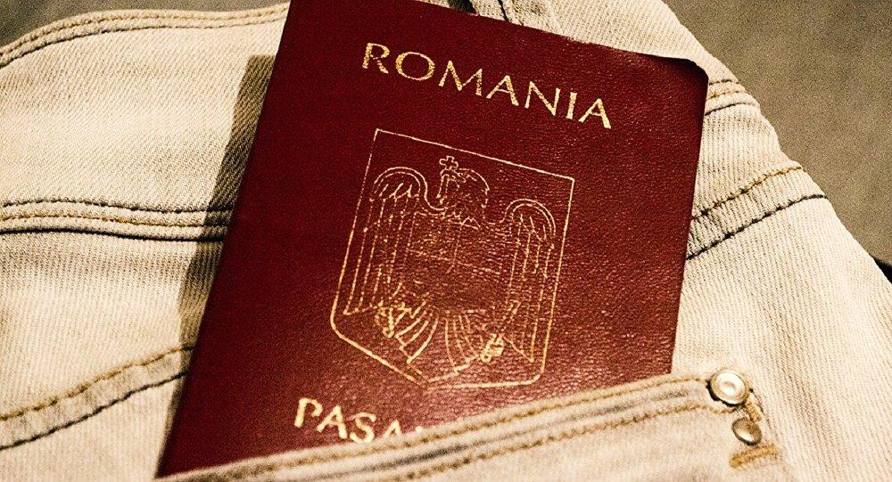 пмж в румынии