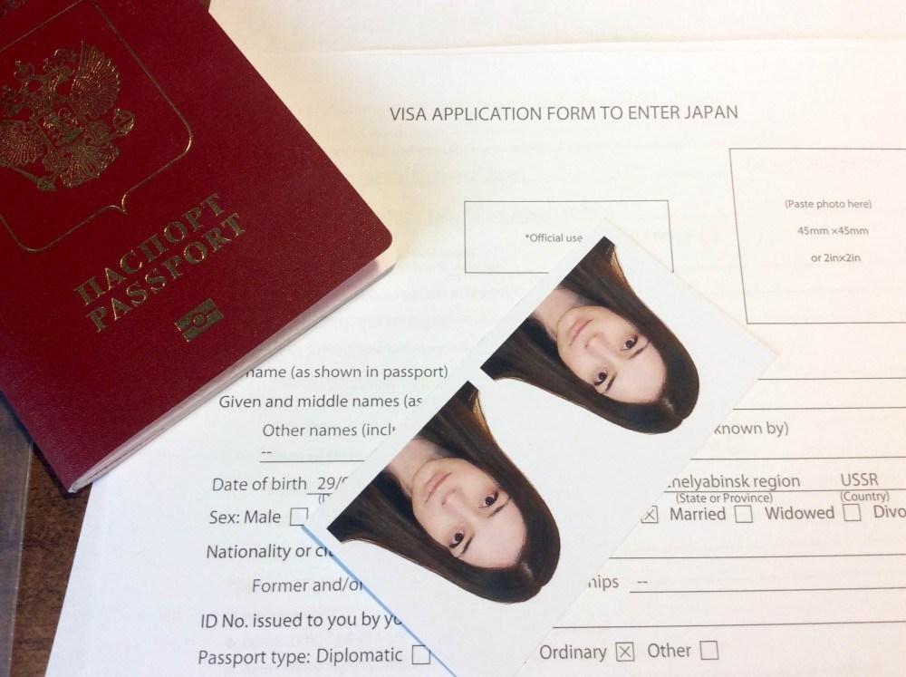 получение японского гражданства