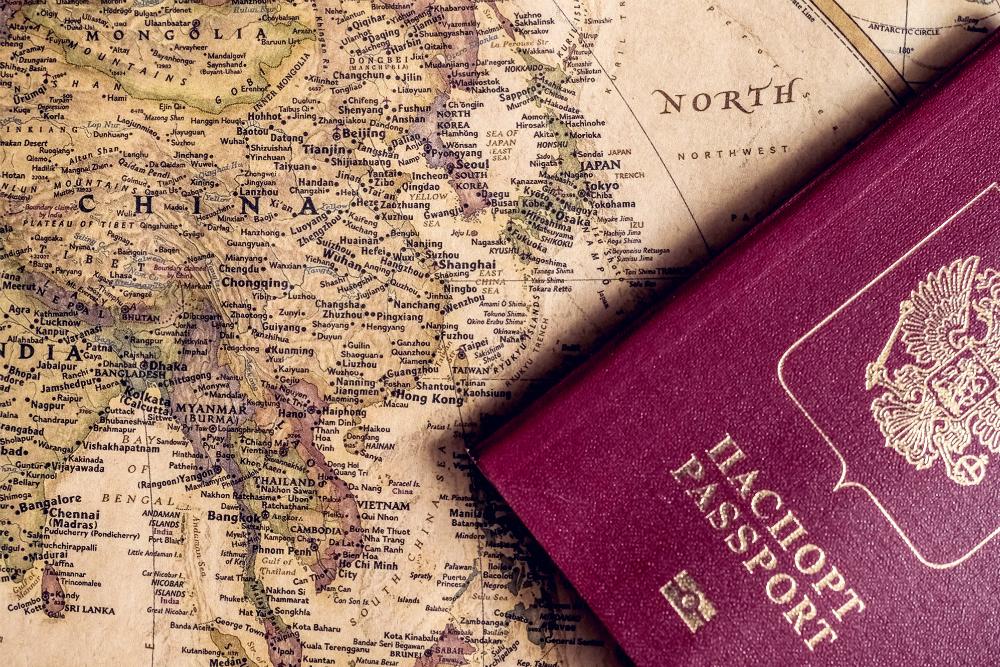 утеря паспорта