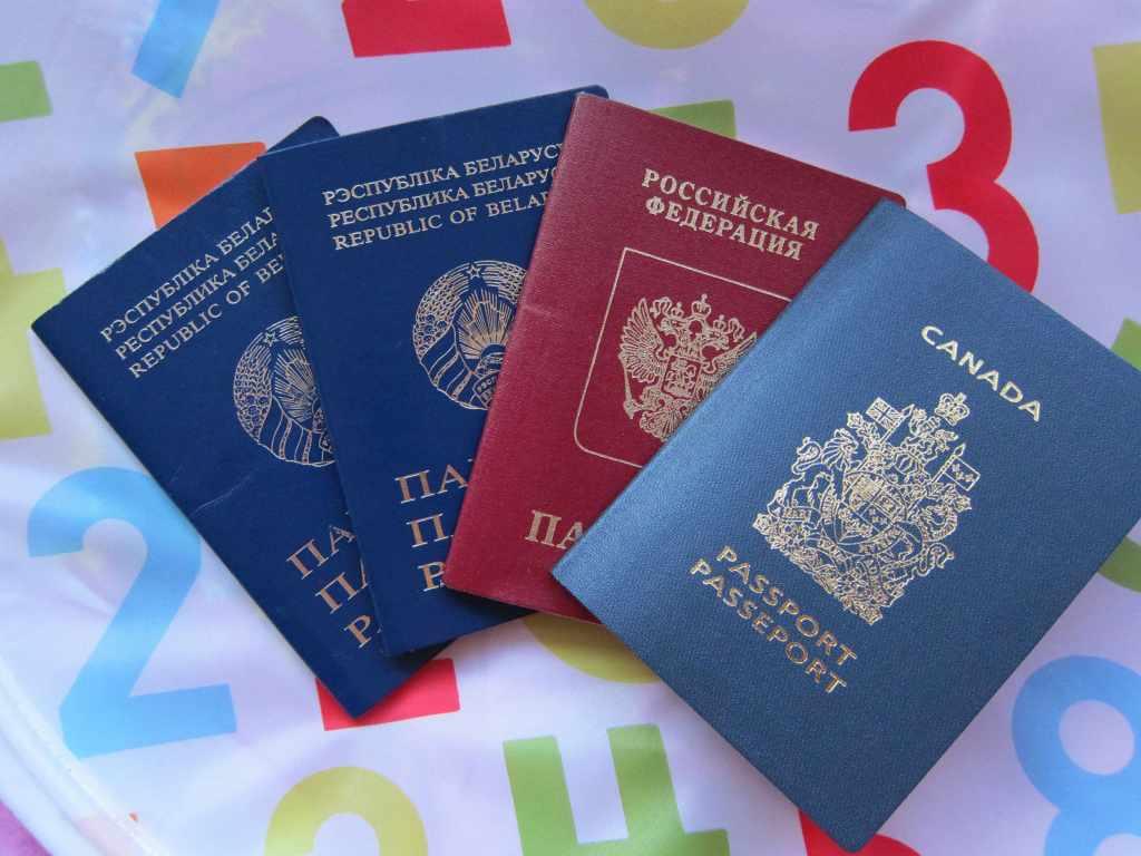 уведомление о втором паспорте
