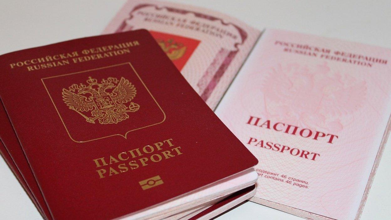 загранпаспорт в черногории