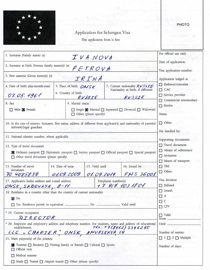 заявление анкеты на визу во Францию